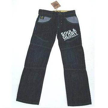 kalhoty, tepláky
